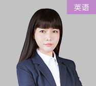 郭宗瑶老师