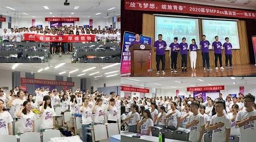无奋斗,不青春——幂学2020年暑期集训1期开营啦!